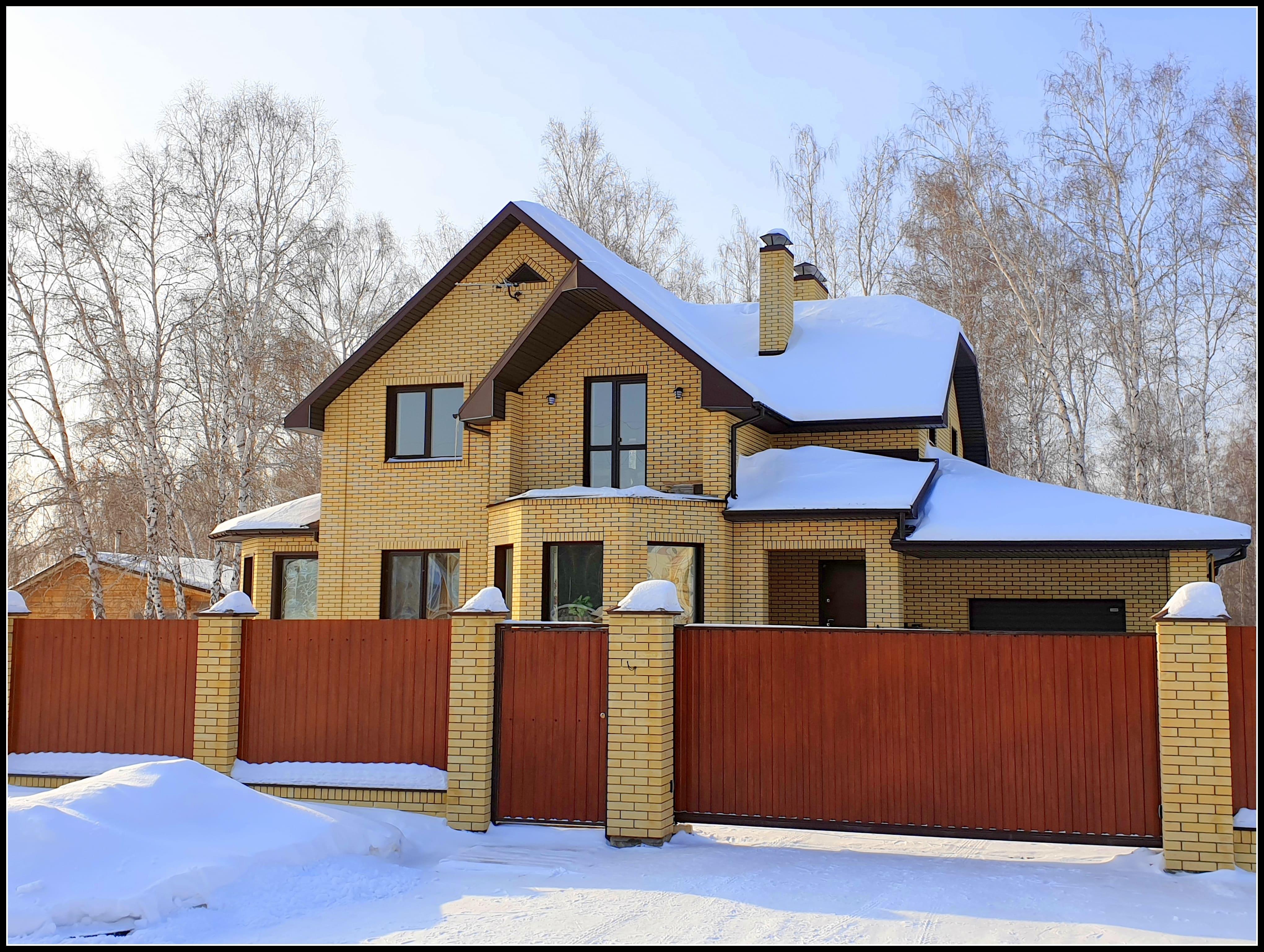 prodazha-zemelnyh-uchastkov