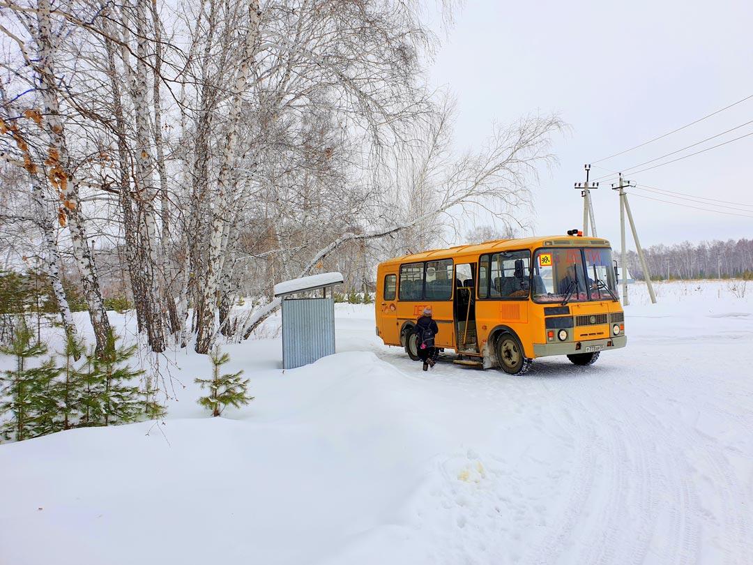 Школьный автобус!
