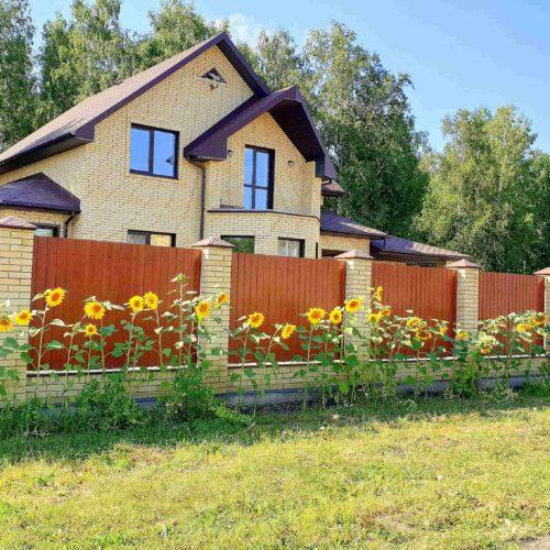 купить земельный участок +в омске